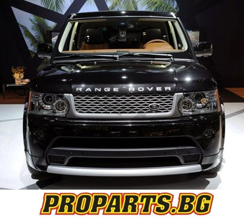 Tuning Autoparts With Best Price From : Range Rover