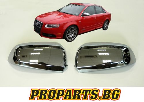 Chrome Mirror Covers For Audi A4 B6 B7 00 07 Rs4 Type