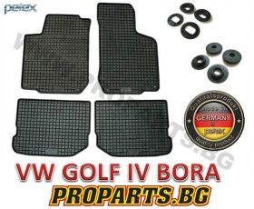 Гумени стелки за VW Golf 4,Bora, Beetal, Seat Toledo