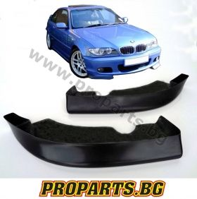 GT CLUB SPORT splitters - Supplements for M front bumper BMW e46 98-2005