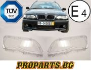 HEADLAMP GLASS COVER FOR BMW E46 98-01