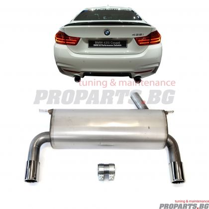 Sport exhaust for BMW f30 / f32 320i 328i 428i 420i 320d 12-17
