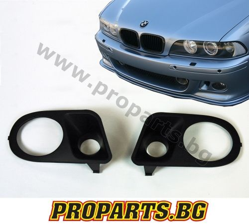 H type fog light covers for BMW e39 M-technik front bumper