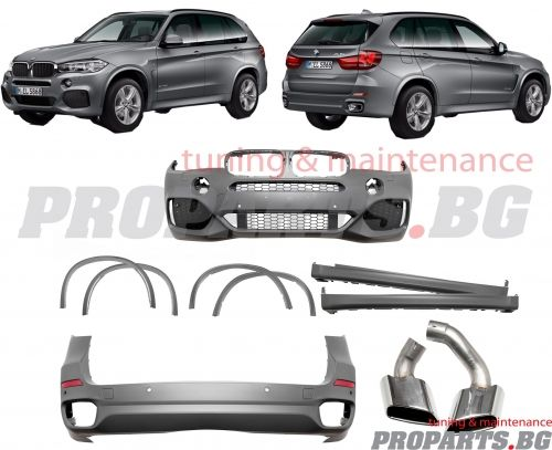 M sport body kit for BMW X5 F10 2014-2018