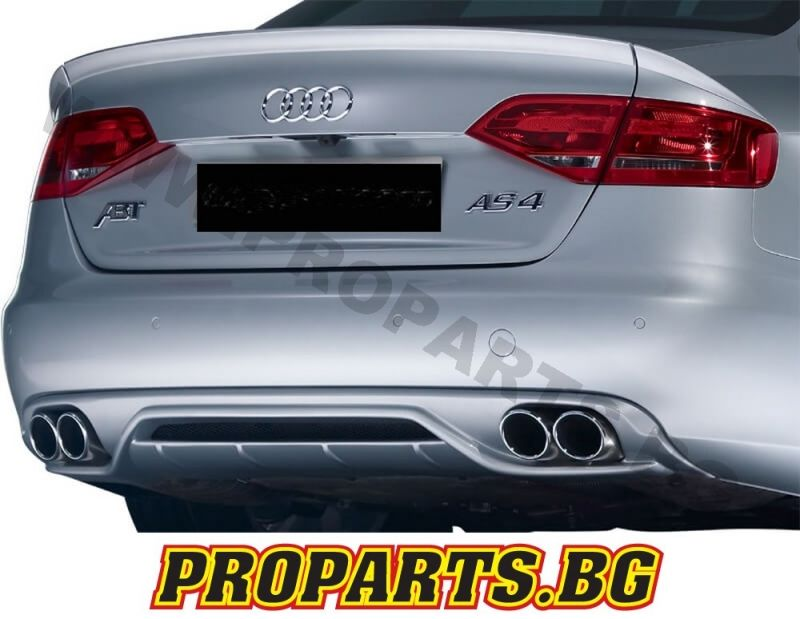 Tuning Autoparts With Best Price From Abt Style Rear Decorative