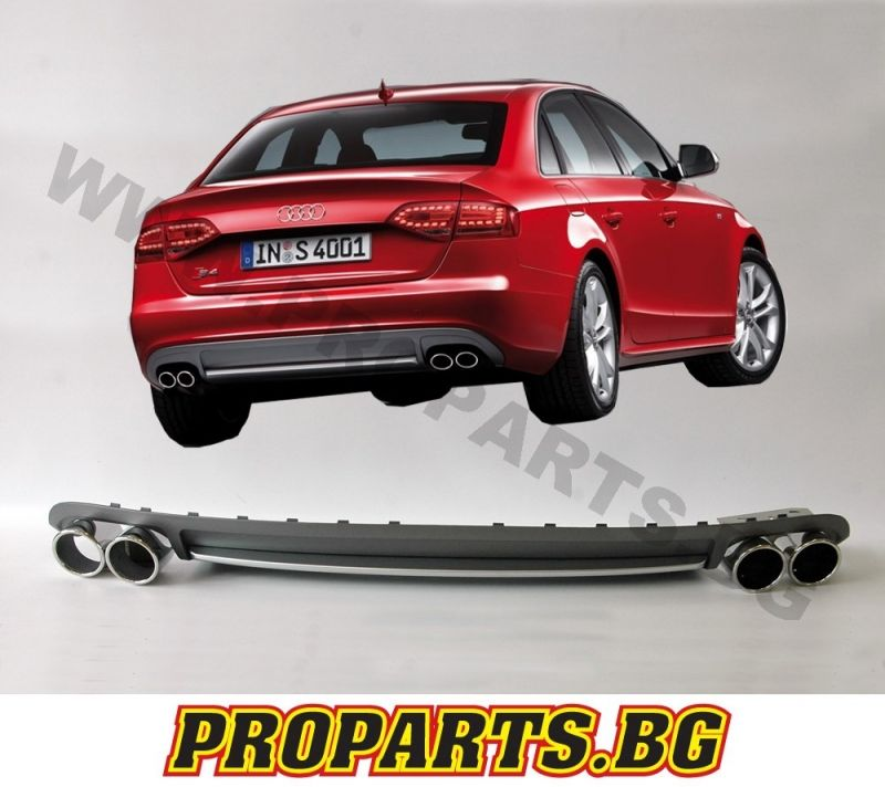 s line rear decorative diffuser with exhaust tips for audi. Black Bedroom Furniture Sets. Home Design Ideas