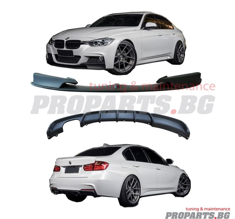 Tuning Autoparts With Best Price From M Performance Front Spoiler