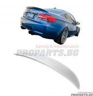 M3 Competition rear trunk spoiler BMW e92 07-13