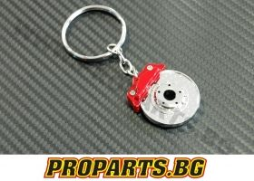 BRAKE DISC KEYCHAIN