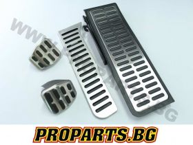 Aluminuum pedal pad Volkswagen Golf 5 and others