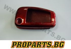 Plastic Audi key cash - red