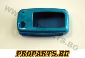 Plastic key case for Volkswange - blue
