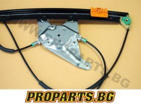 Electric window lift regulator front right for Audi A4 B6/B7 4 door