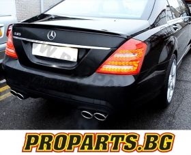 AMG style trung spoiler for W221 S-class 06-13