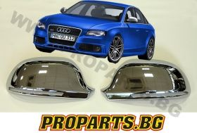 Chrome Mirror Covers for Audi B8 08-12 RS4 type