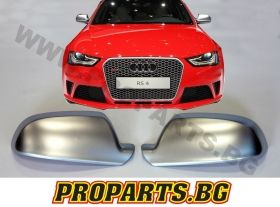 Silver Matte Mirror Covers for Audi B8 13+ RS4 type