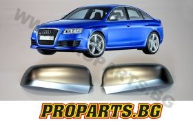 Silver Matte Mirror Covers for Audi  04-08 RS6 type