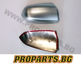 Silver Matte Mirror Covers for Audi A3 03-08 S3 type
