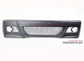 E46 M3 front bumper for sedan and touring