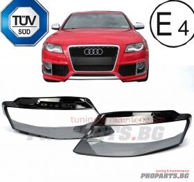 Headlamp lenses for BMW e60