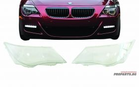 HEADLAMP GLASS COVER FOR BMW E53 04-07