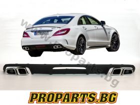 Rear sport 63 AMG style diffuser with exhausts tips for Mercedes Benz W218 CLS