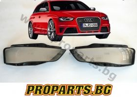 Headlamp lenses for Audi A4 B8 facelift 11-16