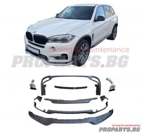 Aero kit for BMW X5 F10 2014-2018