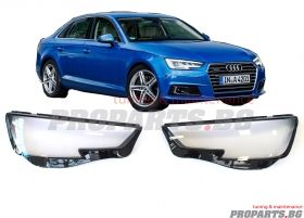 Headlamp lenses for Audi A4 B9 16-