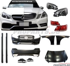 Full conversion kit for W212 E class 09-12 to 13-16 E63 AMG facelift