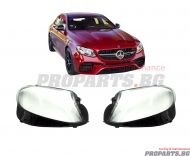 Headlamp lenses for Mercedes Benz W213 16-19 facelift