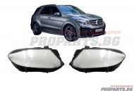 Headlamp lenses for Merdedes Benz GLE 15-19